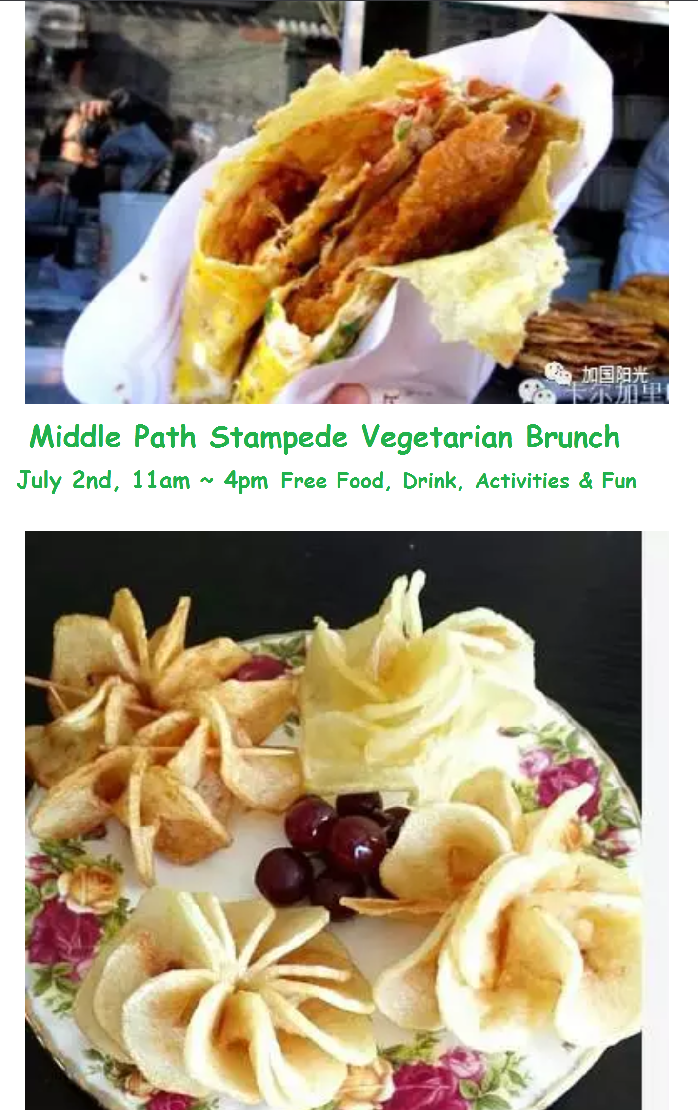 Calgary Middle Path Stampede Vegetarian Brunch 2017