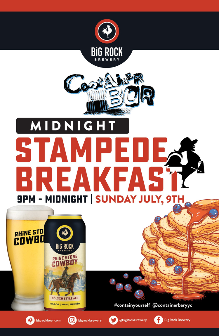 Late Night Stampede Breakfast 2017