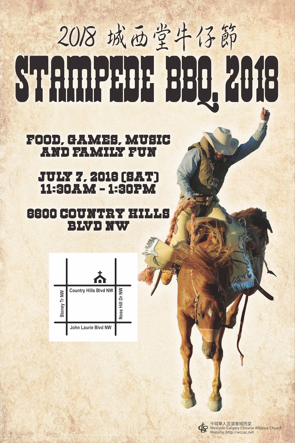 WCCAC Stampede Lunch 2018