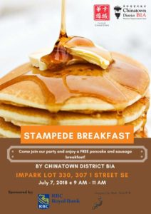 Chinatown Stampede Breakfast 2018